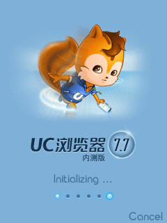 ucweb0174.jpg
