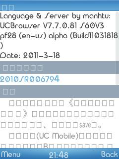 ucweb0176.jpg